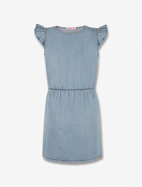 Платье с рукавами-крылышками Глория Джинс
